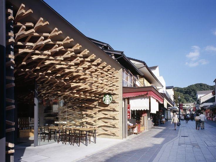 Starbucks Interior by Kengo Kuma (Fukuoka)