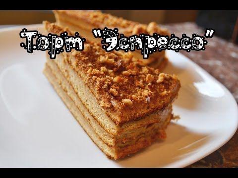 """Кофейный торт """"Эспрессо"""" по Дюкану Татошкина кухня - YouTube"""