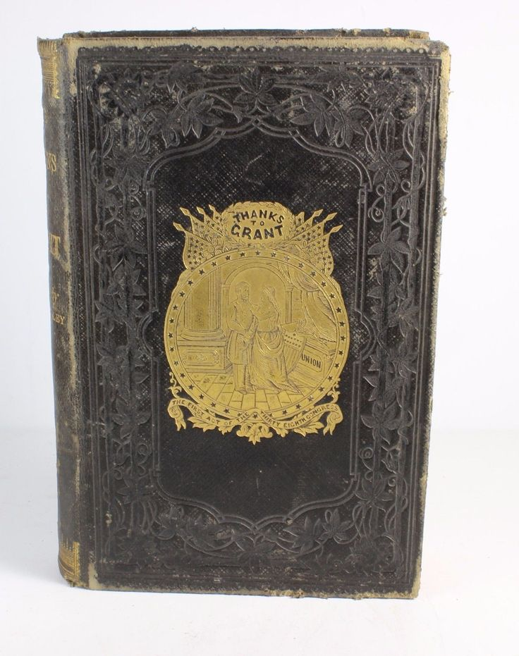 """THE LIFE AND CAMPAIGNS OF GENERAL U.S. GRANT * 1868 1ST ED. OWNED BY H.O. LADD 