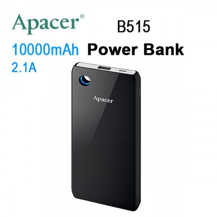 10000MAH APACER Deluxe Portable Power Bank