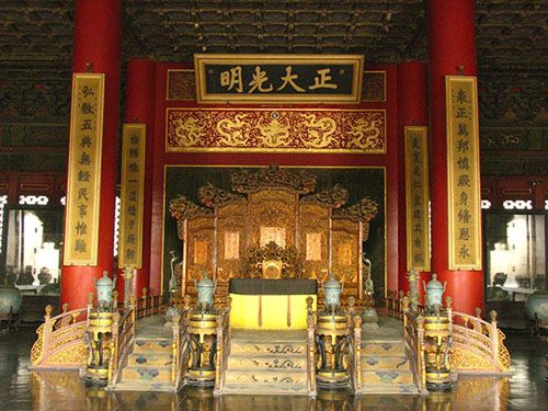 Wisata Beijing China: The Forbidden City in Beijing