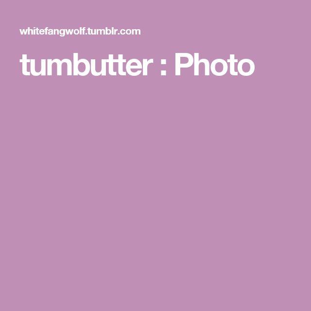 tumbutter : Photo