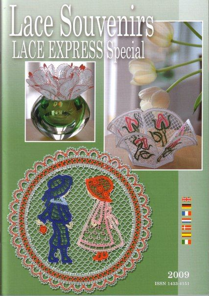 Lace Express - special 2009 | 59 photos | VK