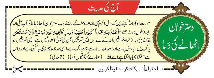 Mumbai Urdu News