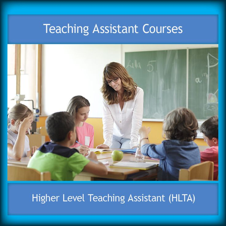 impact of higher level teaching assistant education essay Partners in teaching and learning higher education and to assure the students demonstrate college-level proficiency in general education and essential.
