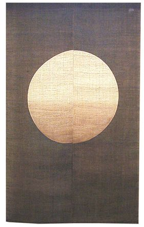 This Japanese noren curtain (which hangs in doorways of shops) depicts a full moon and is made of linen with dye. From material, to dye, to image, nature dominates this noren, which can be used as a wall hanging, window covering, or space divider.