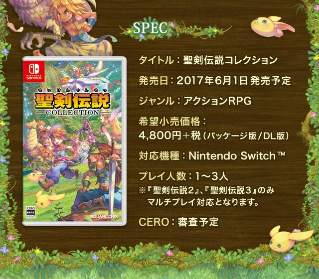 Seiken Densetsu Collection by Square Enix, Switch - first three Seiken Densetsu titles Final fantasy adventure, Secret of Mana & Seiken Densetsu 3
