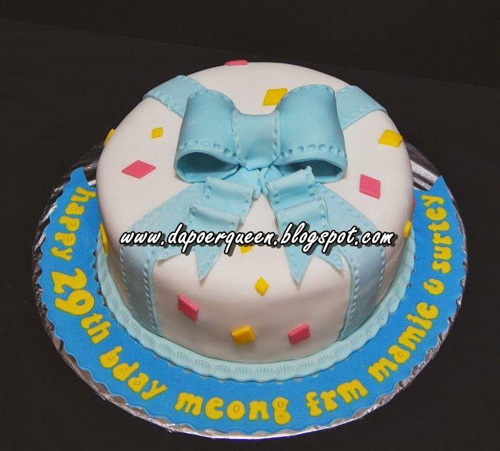 Dapoer Queen: Ribbon cake