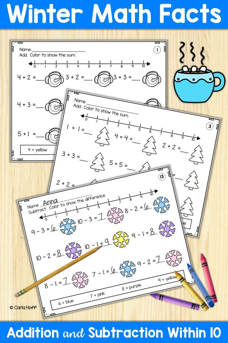 20 Winter Themed Worksheets Perfect For First Grade Students Working On Strategies And Fluency For M Addition And Subtraction Subtraction Math Facts Addition [ 1104 x 736 Pixel ]