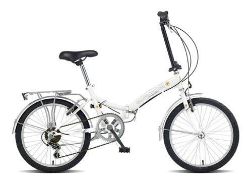 Super afordable folding bike - Reflex Easy Street White Rutland Cycling  sc 1 st  Pinterest & 39 best Bikes images on Pinterest