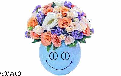 Nos gifs que se mexem de flores, você tem imagens coloridas e atraentes para serem compartilhadas com seus amigos!     Rosa