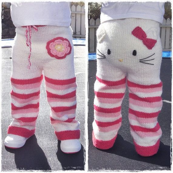 cute knit baby pants