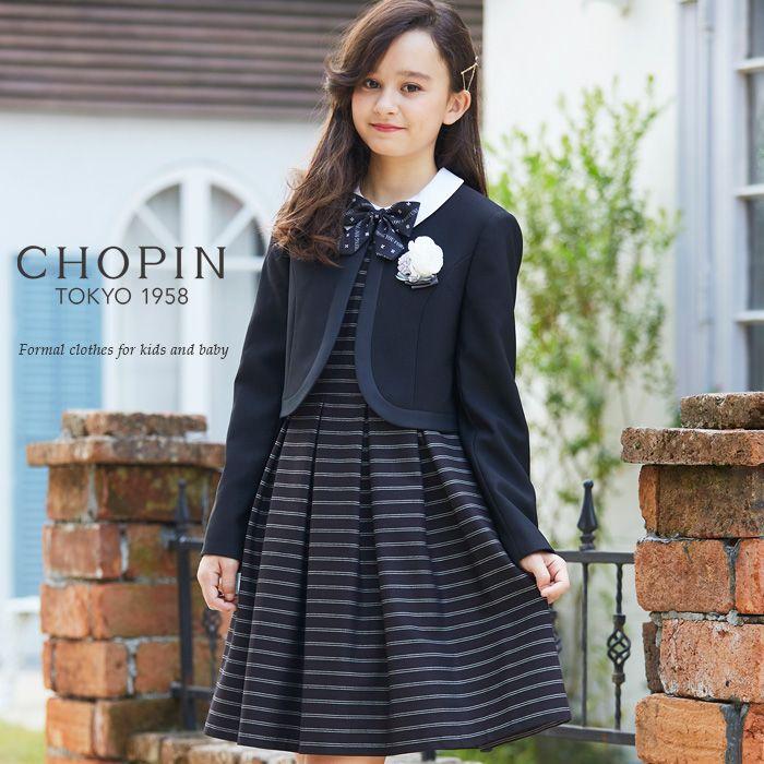758dc0da465b7  卒業式 スーツ 女の子 小学生 8901-2504 クラシックボーダーアンサンブル CHOPIN ショパン