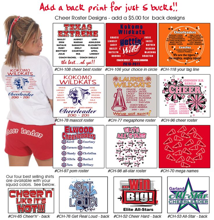 Exceptional Cheer Back Designs