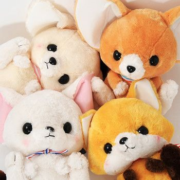 Feneky the Fennec Fox Stripe Plush Collection (Big)