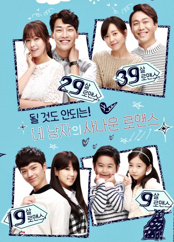 Nine is the loneliest number in Plus Nine Boys » Dramabeans » Deconstructing korean dramas and kpop culture