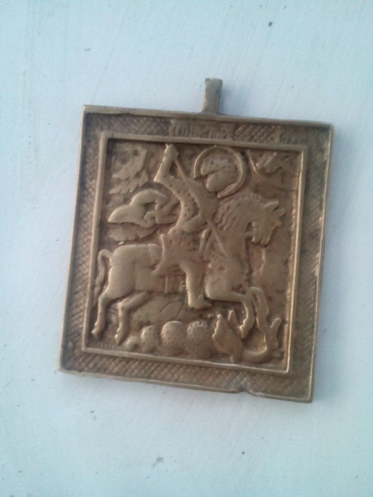 Antique Icons St George The Victorious 19 Century Old Believers | eBay
