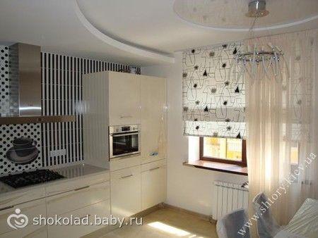 римские шторы для кухни с балконной дверью - Пошук Google