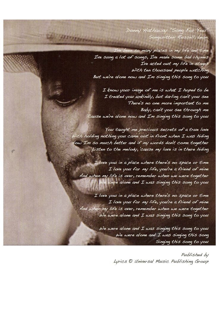 44 best Donny Hathaway (MUSIC) images on Pinterest | Soul music ...