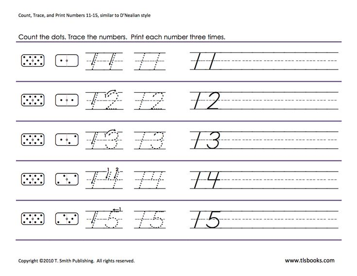 34 Best Images About Homeschooling: Number Tracing On