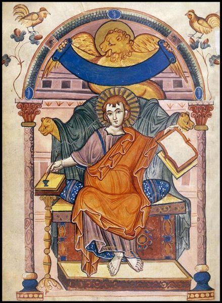 Ada Gospels | Stadtbibliothek Weberbach / Stadtarchiv - Schatzkammer
