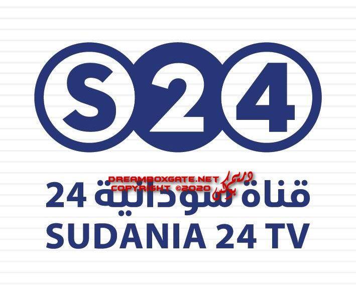 تردد قناة سودانية 24 Hd على العرب سات اليوم 16 3 2020 Allianz Logo Logos Allianz