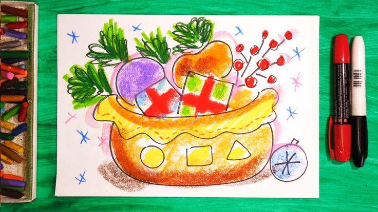 Как нарисовать Мешок с Подарками на Новый Год. Урок рисования для детей ...
