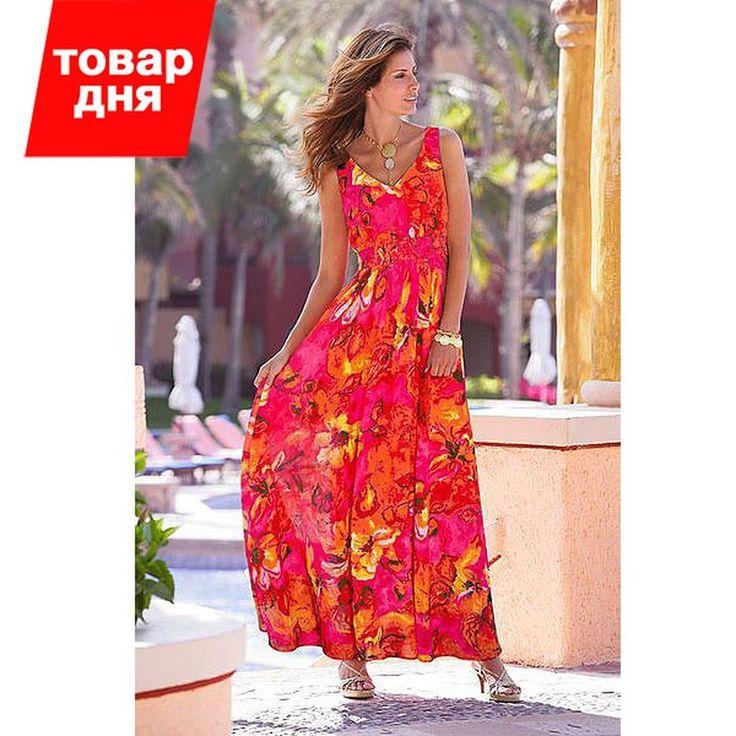 Товар дня!  Платье макси  Номер артикула: 93597195 www.quelle.ru/plate-maksi-m350092-t7i27918-2.html  Успейте купить!