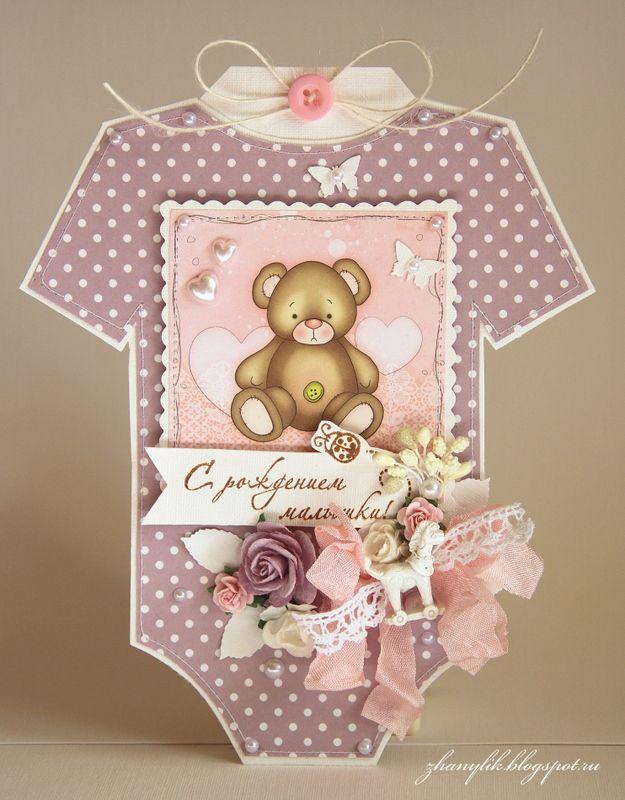 Картинки открытка, шаблон открытки для новорожденной девочки
