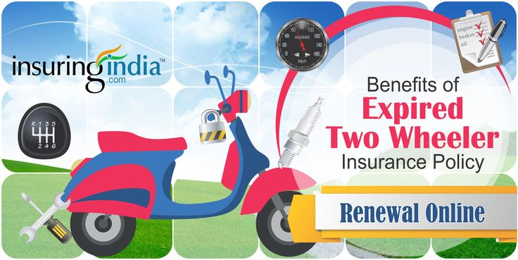 policy does not require physical inspection of the vehicle. Buy Two Wheelar Insurance Policy: http://goo.gl/g04hpA