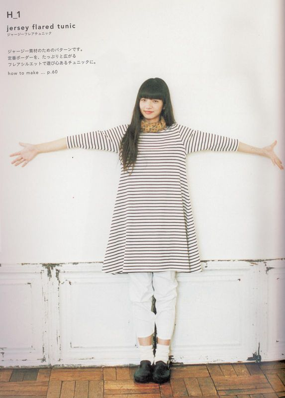 """Japanese sewing books have great designs. Jersey flared tunic from """"Simple Chic"""""""