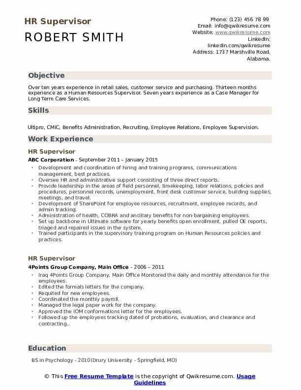 Hr Supervisor Resume Samples Resume Examples It Support Technician Billing And Coding