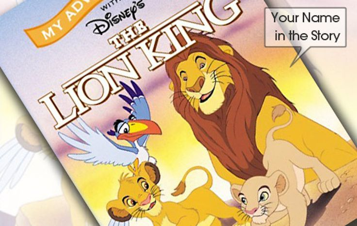 Personalised children's Disney The Lion King Adventure Book.