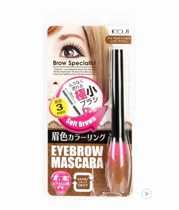 Koji Brow Specialist Eyebrow Mascara Soft Brown                       브로우스페셜리스트 아이브로우마스카라 소프트브라운