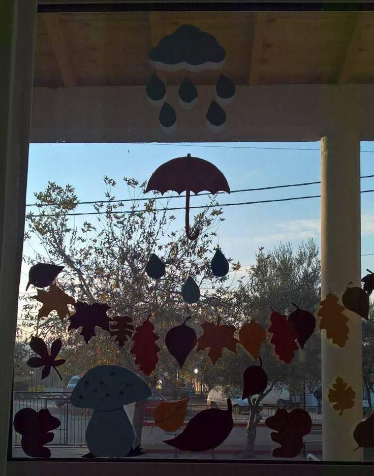 φθινοπωρινή διακόσμηση παράθυρου-Δ΄Τάξη Μειονοτικού Σχολείου Λυκείου-2016-'17