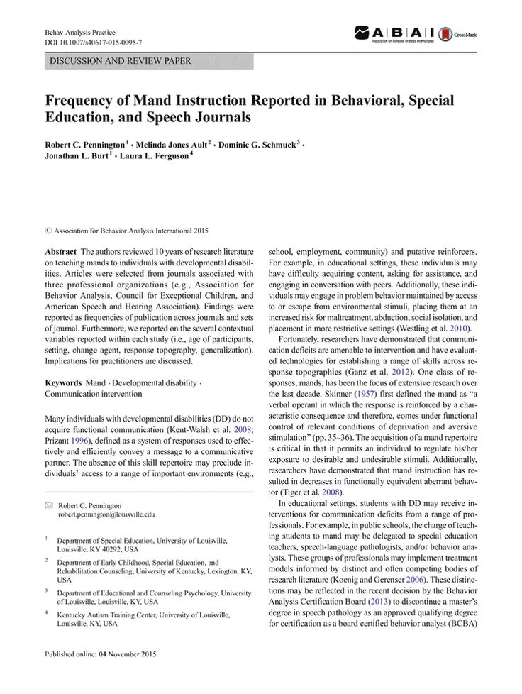 journal articles or reviews for the purpose of discovering disabilities