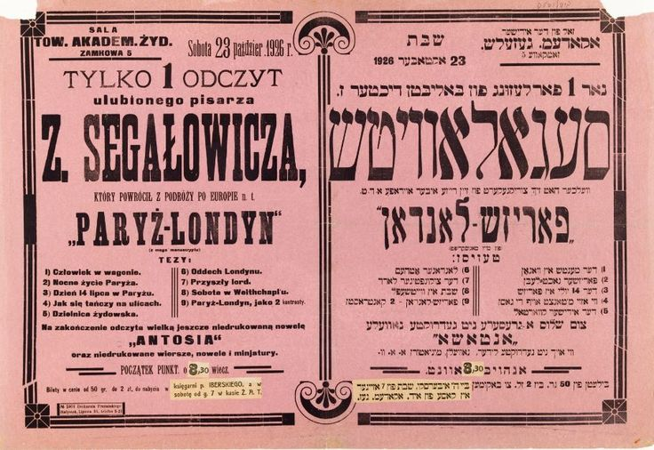 "Bialystok. A lecture by Yiddish author Zusman Segalowicz, recently returned from a European tour, on ""Paris and London [from my manuscript]"" covering 1) Life in a railroad car, 2) Parisian nightlife, 3) July 14th in Paris, 4) Dancing in the streets, 5) The Jewish Quarter, 6) A breath of London, 7) The future Lord, 8) Shabes in Whitechapel, 9) Paris-London: two contrasts, and concluding with a reading of excerpts from the then unpublished novella, ""Antosha"", etc. in the hall of the Jewish…"