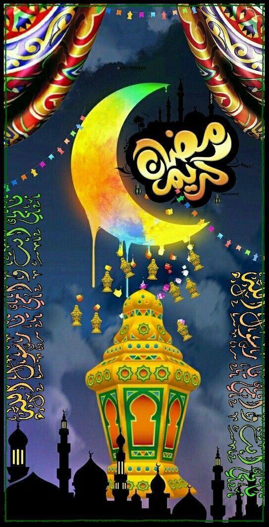 10 صور خلفيات بطاقات للكتابة عليها رمضان صورة 10 Ramadan Kareem Decoration Ramadan Crafts Ramadan Greetings