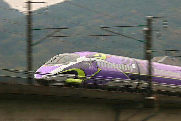 エバンゲリオン新幹線 JR西日本 500形 Shinkansen bullet train