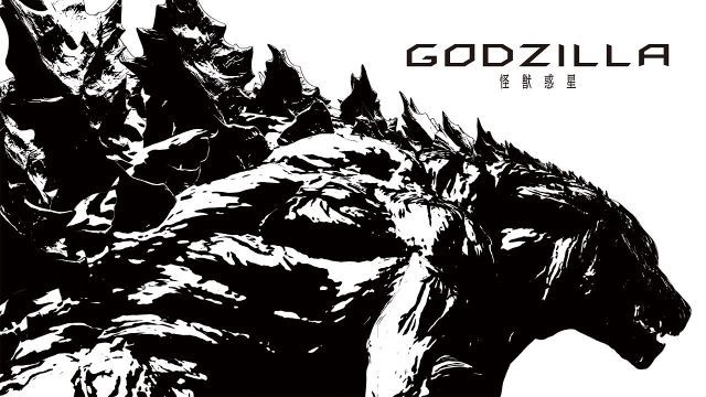 Godzilla Anime Teaser Trailer Arrives