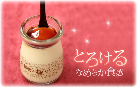 # 1 Pastry Dou Hua ball [Rakuten]> It is very] purine or purine Rakuten ranking would Toro! : Dou Hua ball