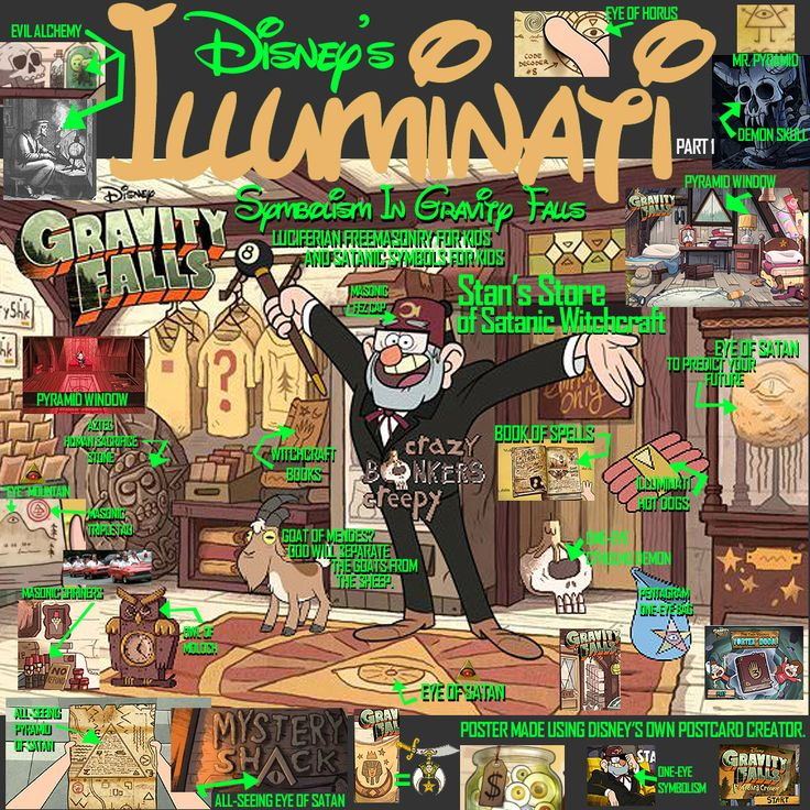 disney channel illuminati - photo #5