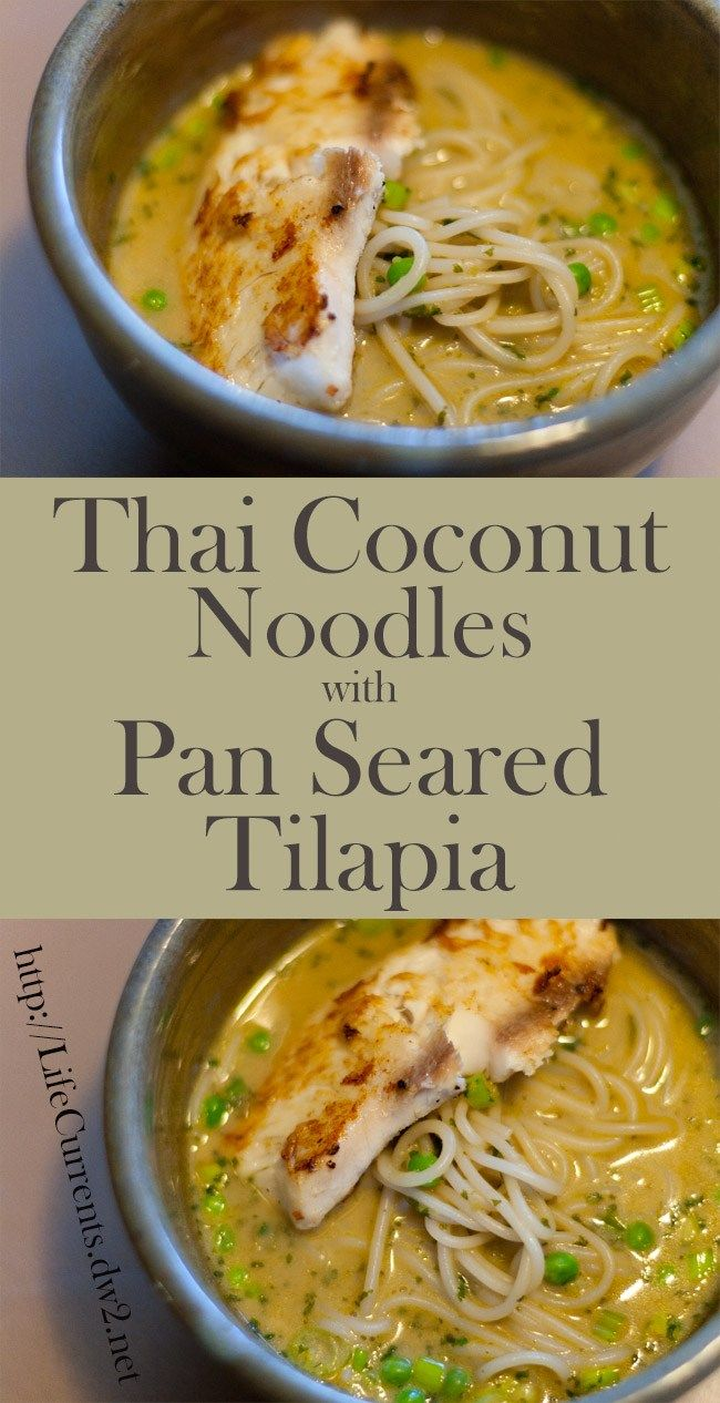 Thai Coconut Noodles with Pan Seared Tilapia: A nice noodle dish that comes together pretty quickly for dinner #seafood #thai #coconut #vegan