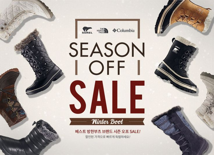 #seasonoff#shoes#event