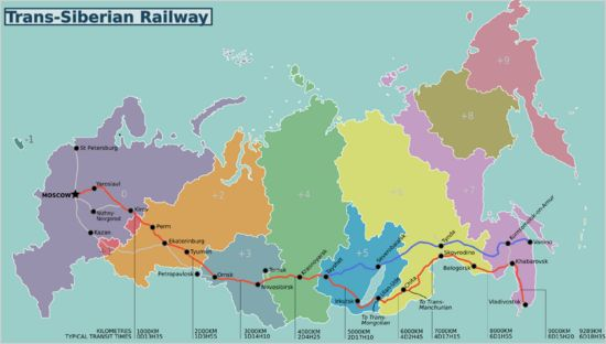 Trans-Siberian Railway - I went from Vladivostok to Moscow,(the red line), then took another train to St P, then another train to London.  It is a network of railways connecting Moscow with the Russian Far East, It is the longest railway in the world.
