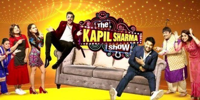 The Kapil Sharma Show 24th February 2019 Video Episode 18   Qayamat