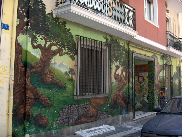 streets of Athens