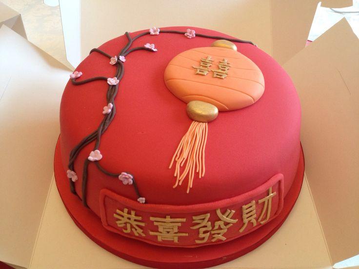 Chinese New Year cake again !