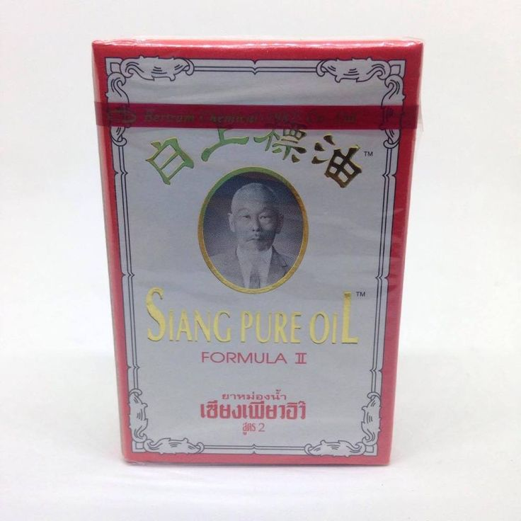 Siang Pure Oil White Formula II 7 cc Muscle Pain Relief Itches Running Nose #SiangPureOil