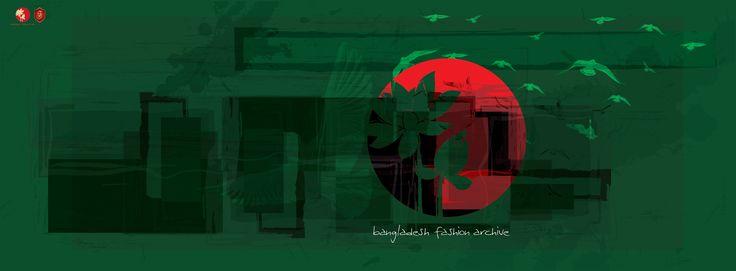 জননী নাভিমুল ছিঁড়ে উলঙ্গ শিশুর মতো  বেরিয়ে এসেছে যে পথ, | স্বাধীনতা | তুমি দীর্ঘজীবী হও . independence day | 26 MARCH . ... . . . . . . . . . illustration : Fayez Hassan #independence_day #26_march #cover_photo #bangladesh #fayze_hassan